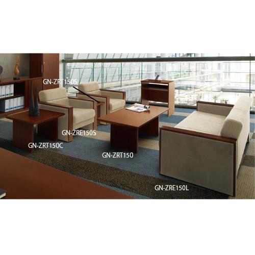 【爆売りセール開催中!】 【最大1万円クーポン9/21 20時~9/26 2時まで】応接セット 布 椅子 机 プレジデント ZRE150L-4S LOOKIT オフィス家具 インテリア, インポートセレクトSHOPでらでら d70d67cb
