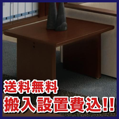 コーナーテーブル サイドテーブル 電話台 ZRT150C ルキット オフィス家具 インテリア