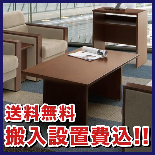 センターテーブル 応接テーブル オフィス ZRT150 ルキット オフィス家具 インテリア
