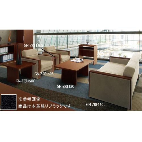 アームチェア 革張り 高級 プレジデント ZRE150SL ルキット オフィス家具 インテリア