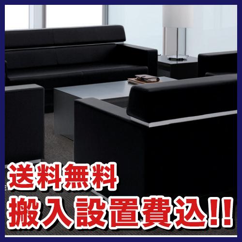 soldout センターテーブル 応接テーブル おしゃれ ZRT147