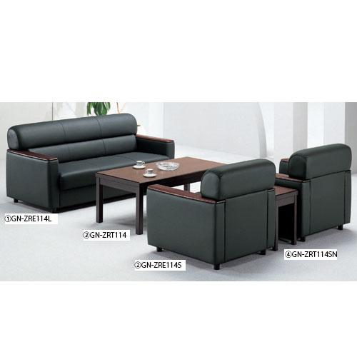 応接セット 高級家具 モダン 社長室 ZRE114L-4S ルキット オフィス家具 インテリア