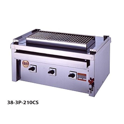 電気グリラー ステーキ専用 店舗 厨房 3P-212CS LOOKIT オフィス家具 インテリア