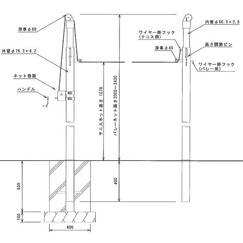 バレー テニス 兼用 支柱 屋外用 2本セット スチール製 高さピン調節式 ウォームギア式 逆回転防止 ズリ上がり防止 学校 体育 授業 バレーボール ネット S-0292