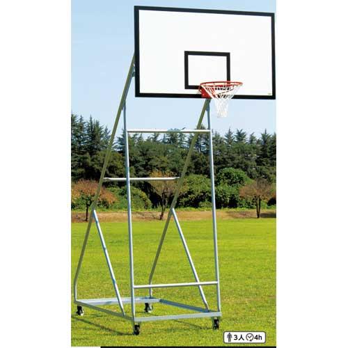 バスケットゴール 一般用 屋外 移動式 キャスター付き 安全配慮 バスケットボール バスケ ゴール 運動用品 体育用品 校庭 スポーツ施設 教育施設 S-0311 ルキット オフィス家具 インテリア