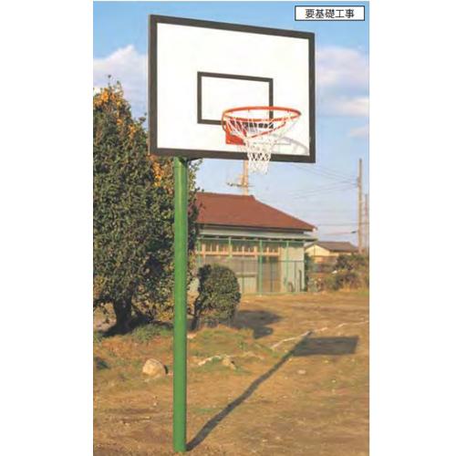 soldout バスケットゴール 一般用 2台1組 屋外 単柱式 自立式 固定式ゴール バスケットボール バスケ ゴール 校庭 公園 スポーツ施設 学校 教育施設 S-0314