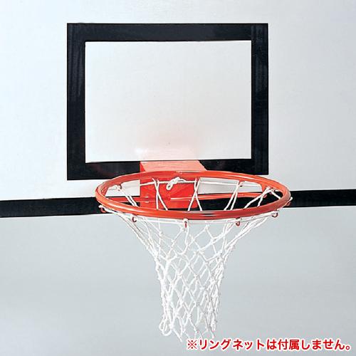 バスケットボード リング セット 一般用 旧規格 1枚板 交換 ゴール バスケットボール バスケ 学校 部活 授業 体育用品 校庭 公園 スポーツ施設 試合 S-0334S LOOKIT オフィス家具 インテリア