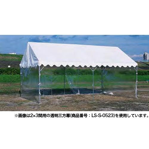 テント用横幕 透明三方幕 幅14.4m 仮設テント 屋台 タープ バザー 市場 運動施設 教育施設 国産 S-0524