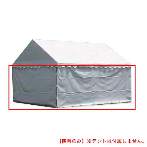 テント用横幕 四方幕 幅21.6m テント 仮設テント 屋台 バザー 市場 集会 学校 三和体育 国産 S-0540 ルキット オフィス家具 インテリア
