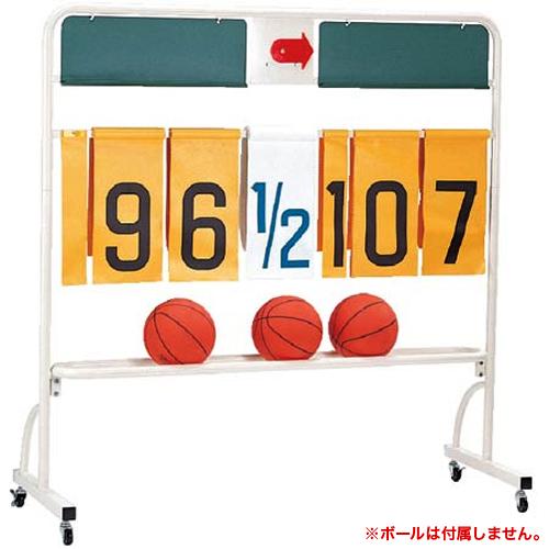 soldout 得点板 スコアボード 移動式 黒板 ボール置き キャスター付き 磁石使用可能 バスケットボール バレーボール 卓球 点数 部活 学校 施設 試合 S-1112