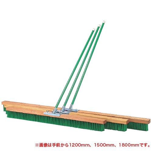 コートブラシ テニス 軟式 コート整備 部活 S-2309 LOOKIT オフィス家具 インテリア
