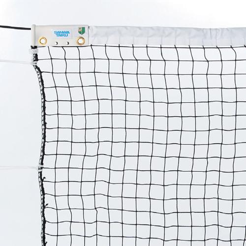 ソフトテニスネット 黒 日本ソフトテニス連盟検定品 ポリエチレン 無結節 トワロンワイヤー テニスコート テニス 軟式 中学校 高校 部活 試合 大会 交換 S-2338