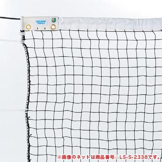 ソフトテニスネット 黒 日本ソフトテニス連盟検定品 ポリエチレンブレード 無結節 スチールワイヤー 軟式 テニス テニスコート 教育施設 スポーツ施設 S-2355
