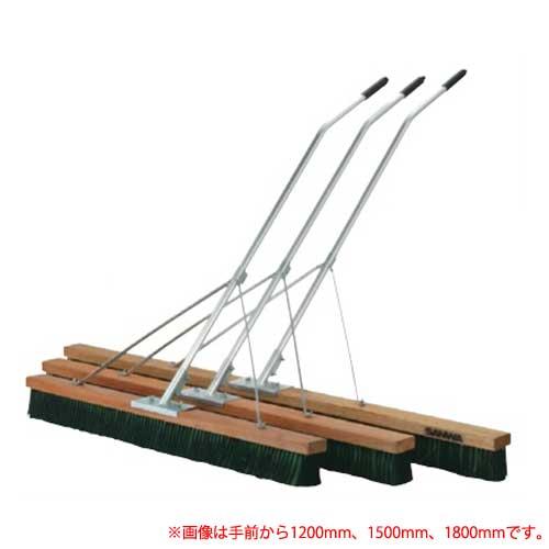コートブラシ テニス ブラシ掛け 整地 試合 S-2407