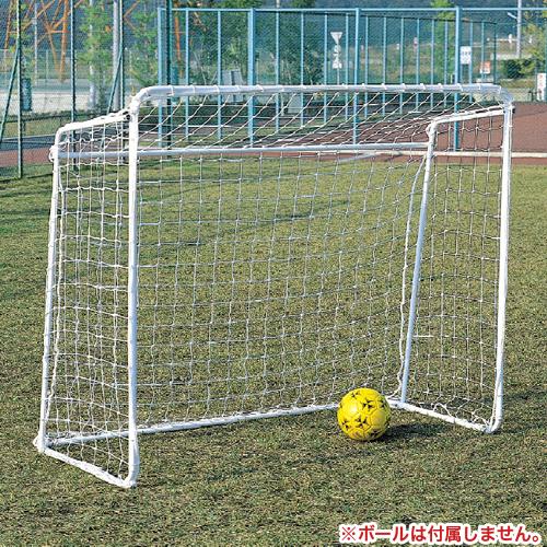 ミニサッカーゴール ボックス型 2台1組 ネット付き 幅1.8m 高さ1.5m 少年 サッカー フットサル フットボール レクリエーション 子ども会 S-3077 LOOKIT オフィス家具 インテリア