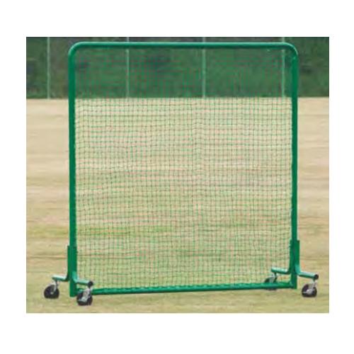 防球ネット 2×2m 防護ネット 野球用品 安全対策 練習場備品 スチール製 キャスター式 移動式 運動施設 教育施設 スポーツ用品 S-4700