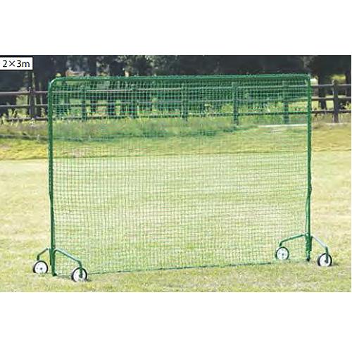 防護ネット ダブルネット仕様 高さ2m 幅3m 日本製 車輪付き 防球ネット 移動式 キャスター フェンス ネット 安全対策 野球 屋外用 ソフトボール テニス S-4778 ルキット オフィス家具 インテリア