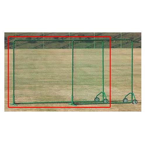 防護ネット 幅3m 高さ2m タイヤ付き 自立式 防護ネット 移動式 キャスター バックネット フェンス 守備 野球 練習用 部活 テニス グラウンド 安全対策 S-4771 LOOKIT オフィス家具 インテリア