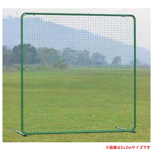 防護ネット 幅3m 高さ2m L字脚 自立式 日本製 防護 ネット 片脚 バックネット フェンス 野球 テニス 部活動 練習用品 球技 グラウンド 安全対策 S-4784 ルキット オフィス家具 インテリア