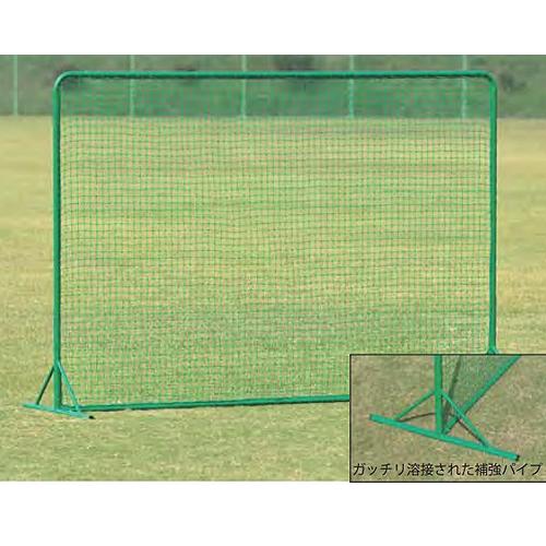 防球ネット 幅3m 高さ2m アルミ製 軽量 自立式 頑丈 野球 練習用 防護 ネット フェンス バックネット 守備 部活 テニス 安全対策用 グラウンド 備品 S-4794 ルキット オフィス家具 インテリア