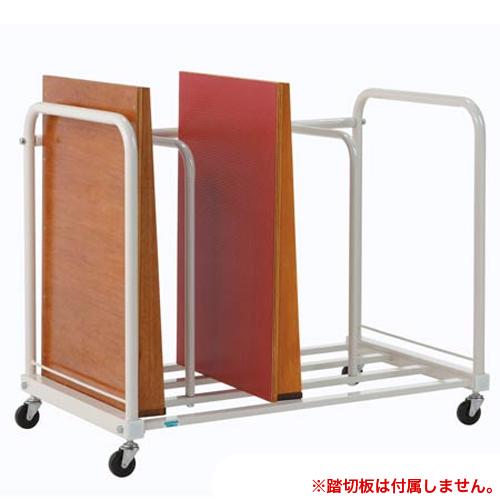 踏切板運搬車 台車 カート 踏切板 学校 備品 S-5132 ルキット オフィス家具 インテリア