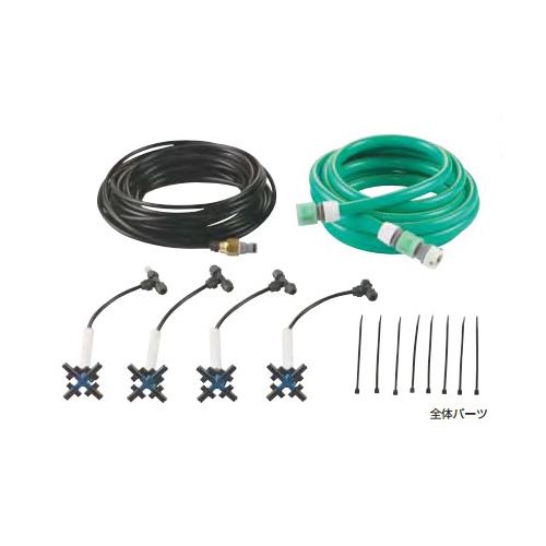 ミストホースセット 簡易式吊下げ 熱中症対策 吊り下げミスト グラウンド設備 簡易設備 教育施設 運動施設 スポーツ施設 設備 備品 S-7494