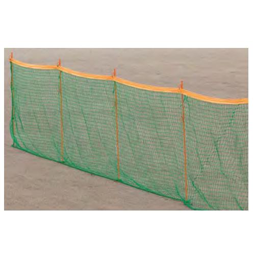 外野フェンスネット20m 高さ90cm 防球ネット 簡易仕切り 仮設 ネット 簡易フェンス 野球用品 練習場 備品 用具 運動施設 教育施設 安全対策 S-7806