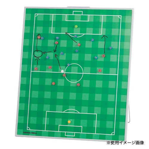 作戦盤 サッカー カラフル作戦板L 戦略ボード マグネット スチールボード サッカー用品 試合 ゲーム ミーティング サッカーチーム 部活 学校 S-7910