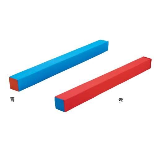 ソフロック 平均台 ブロック キッズ 遊具 S-9269-70 ルキット オフィス家具 インテリア