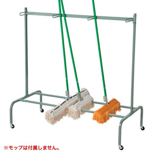 モップハンガー 収納ラック 床掃除 掃除道具 S-9386 ルキット オフィス家具 インテリア
