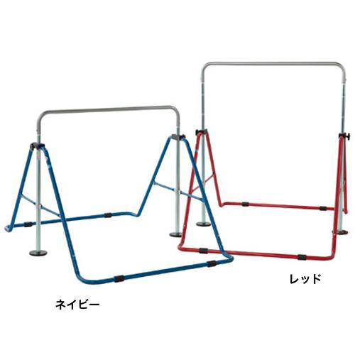 鉄棒 簡易式 遊具 子供用 SGマーク 運動 S-9388-89 ルキット オフィス家具 インテリア