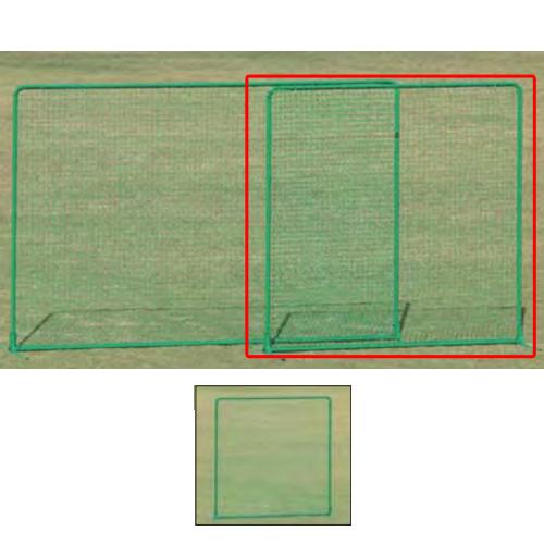 防護ネット 幅2m 高さ2m 自立式 日本製 シンプル グラウンド 野球 練習用 防護 ネット フェンス バックネット 守備 部活 テニス 野球用品 安全対策 S-9463 ルキット オフィス家具 インテリア