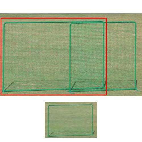 防護ネット 幅3m 高さ2m 自立式 日本製 シンプル グラウンド 野球 練習用 防護 ネット フェンス バックネット 守備 部活 テニス 野球用品 安全対策 S-9464 ルキット オフィス家具 インテリア