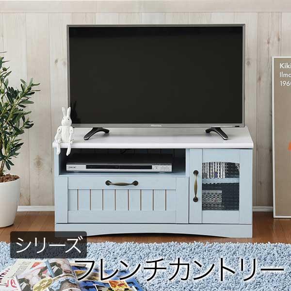 フレンチカントリー家具 テレビ台 幅80 奥行40 高さ39cm フレンチスタイル ブルー&ホワイト 天板ホワイト FFC-0001-BL