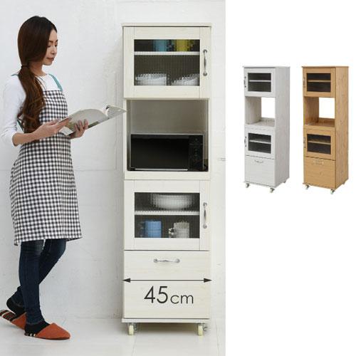 スリム レンジ台 食器棚 レンジラック 幅 45 H156 キッチン 収納 隙間収納 棚 収納棚 スライド キッチンラック キッチン棚 ラック 送料無料 FLL-0066