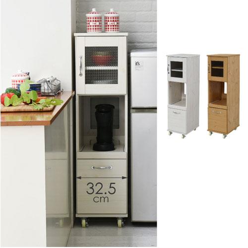 スリム キッチンラック 食器棚 隙間タイプ レンジ台 レンジラック 幅 32.5 H120 ミニ キッチン 収納 すきま収納 棚 収納棚 ロータイプ 深型 引き出し 送料無料 FLL-0067