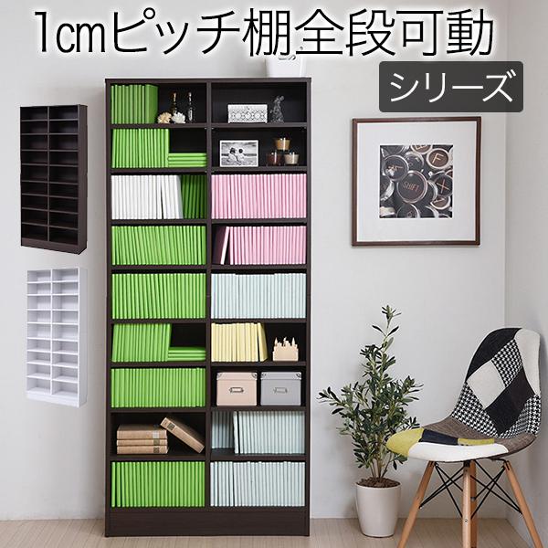 本棚 幅81cm オープンシェルフ 書庫 本 FRM-0107 送料無料 ルキット オフィス家具 インテリア