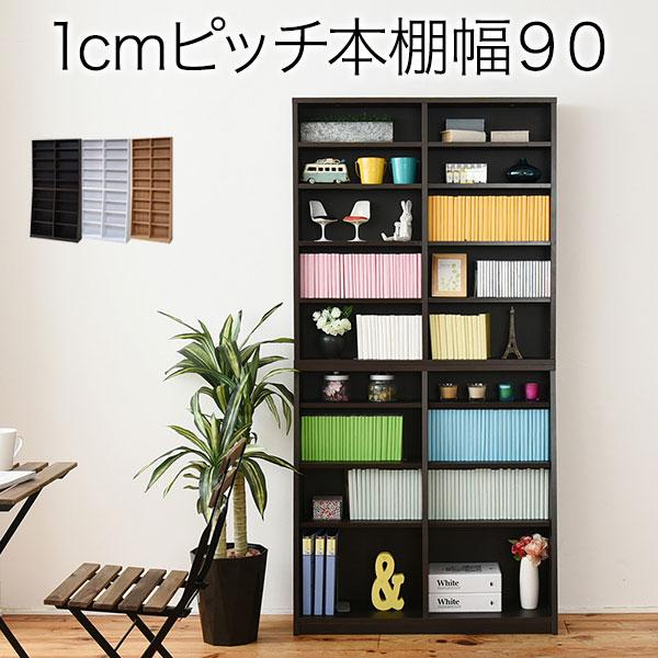 本棚 可動棚 収納ラック 壁面 幅90cm YH-110H 送料無料 LOOKIT オフィス家具 インテリア