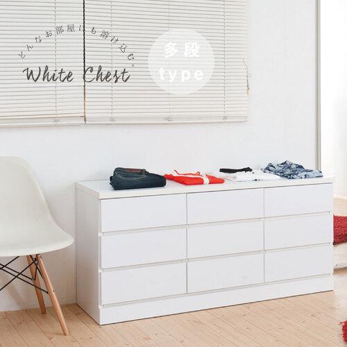 ホワイトベンチチェスト 幅120cm 多段タイプ 3段 9杯 日本製 完成品 チェスト 送料無料 sa-0021
