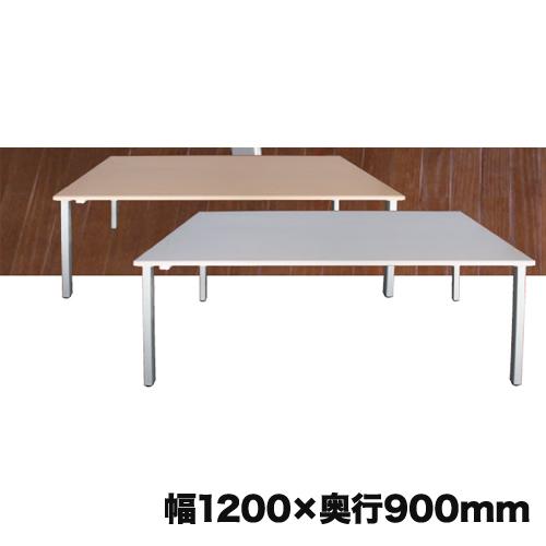 【法人限定】会議テーブル 送料無料 幅1200×奥行900mm コンセント付テーブル 角型テーブル オフィステーブル 会議室 ミーティングスペース KOT-1290
