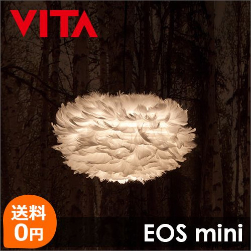 EOS mini ペンダントランプ ペンダント ペンダントライト モダン デザイナーズ 北欧 送料無料 03001