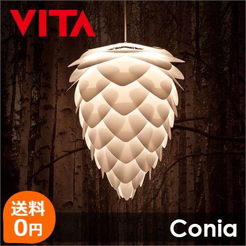 送料無料 CONIA ペンダントランプ LED 照明 ダイニングライト インテリア リビング おしゃれ 02017