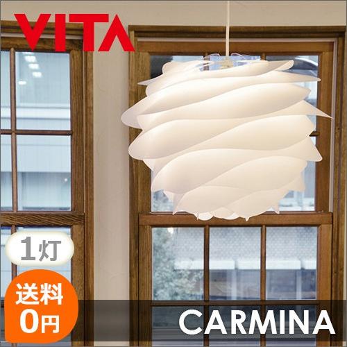 送料無料 CARMINA ペンダントランプ 天井 吊り下げ 新作 組み立て式 照明 引掛けシーリング デザイナーズ 北欧 デンマーク VITA 02056