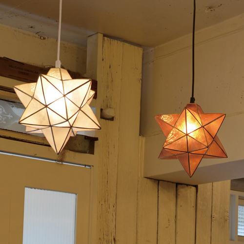 ペンダントライト 1灯 LED カピス 貝 星 おしゃれ ナチュラル かわいい 個性的 シーリングライト ダイニングライト ライト ランプ 照明 送料無料 LC10758-9