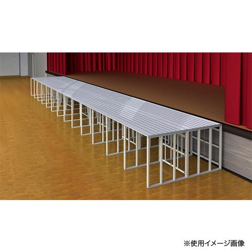 ステージ ステージセット 拡張ステージ Bセット 朝礼台 指揮台 演台 アルミ 日本製 折りたたみ式ステージ 簡単組立 拡張用 学芸会 学校行事 設備 S-BS90WE