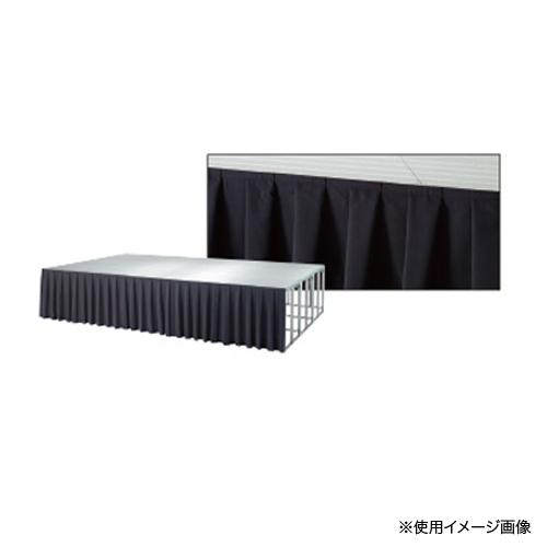 エプロンスカート ひだあり 黒色 601mm以上 送料無料 オプション ステージ用備品 幕 折りたたみステージ用 教育施設 発表会 SS-EALBK