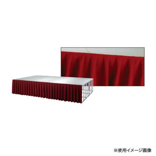 エプロンスカート ひだあり えんじ 601mm以上 送料無料 ステージ用 舞台用 オプション 折りたたみ式アルミ製ステージ用 装飾 イベント SS-EALDR
