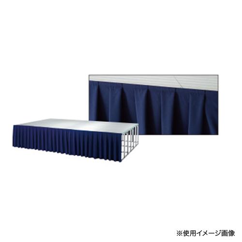 エプロンスカート ひだあり 紺色 601mm以上 送料無料 折りたたみステージ用オプション ステージ用 舞台 イベント 備品 幕 装飾 発表会 SS-EALNV