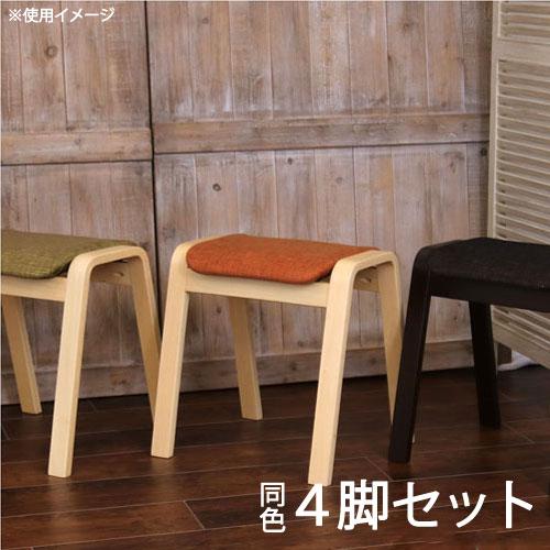 スツール 4脚セット 木製 スタッキング スタックスツール 椅子 いす チェア おしゃれ かわいい 北欧 ファブリック 完成品 イス カフェ風 送料無料 40-54-567