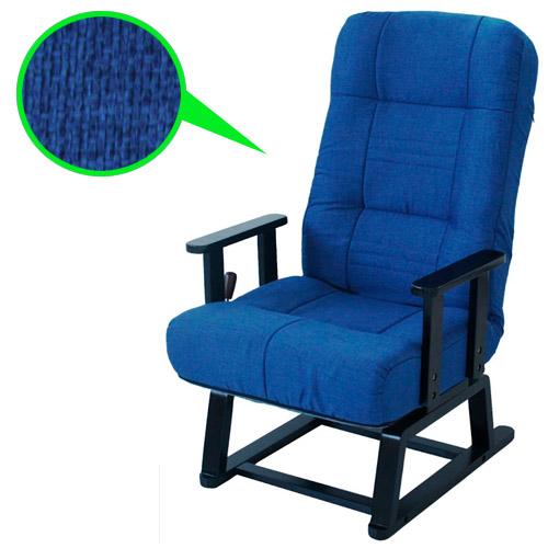【4月9日20:00~16日1:59まで最大1万円OFFクーポン配布】 回転高座椅子 無段階 リクライニング ポケットコイル ガス式 レバー リラックスチェア 布 イス 椅子 1人掛け ソファー 送料無料 83-992-993